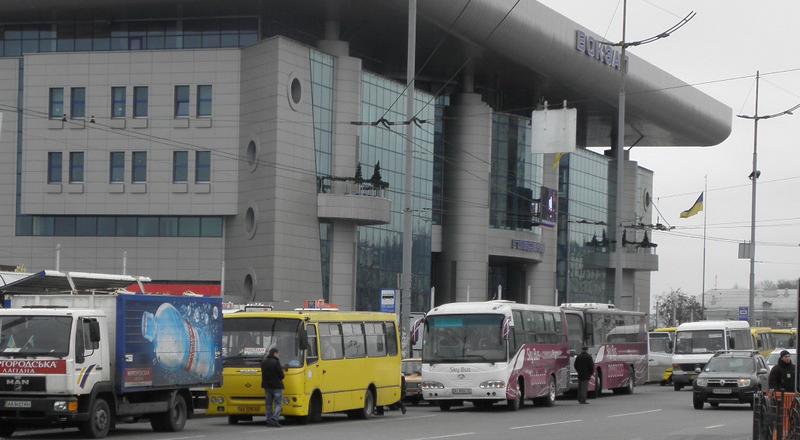 Место посадки в Киеве. Южный